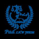 موسسه حقوقی پاد padlawyer