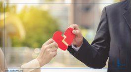 انواع طلاق در قانون مدنی ایران
