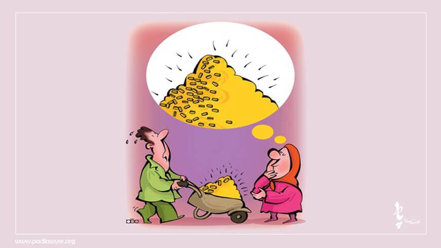 مقدار مهریه در قانون مدنی ایران  مقدار مهریه در قانون مدنی ایران