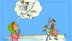 بذل مدت | انحلال نکاح | صحت عقد  شرایط قانونی ازدواج موقت (بذل مدت | انحلال نکاح | صحت عقد)               300x169