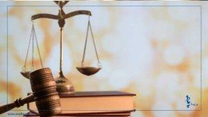 آییین دادرسی دعاوی خانوادگی  آییین دادرسی (رسیدگی) دعاوی خانوادگی pad8 300x169